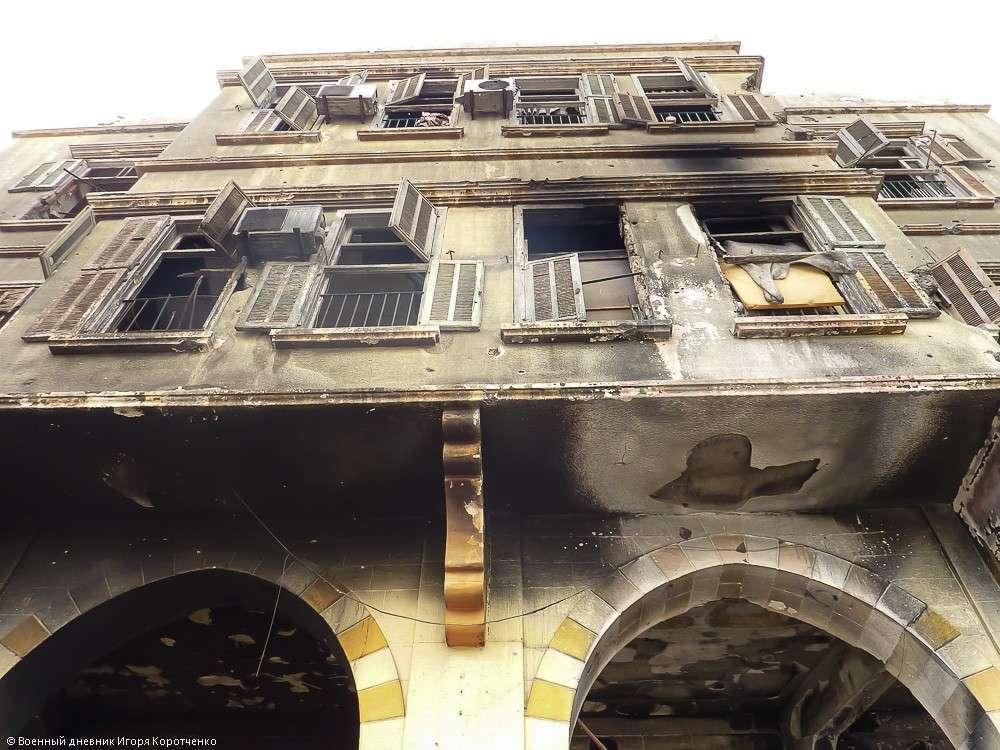 Хомс 6