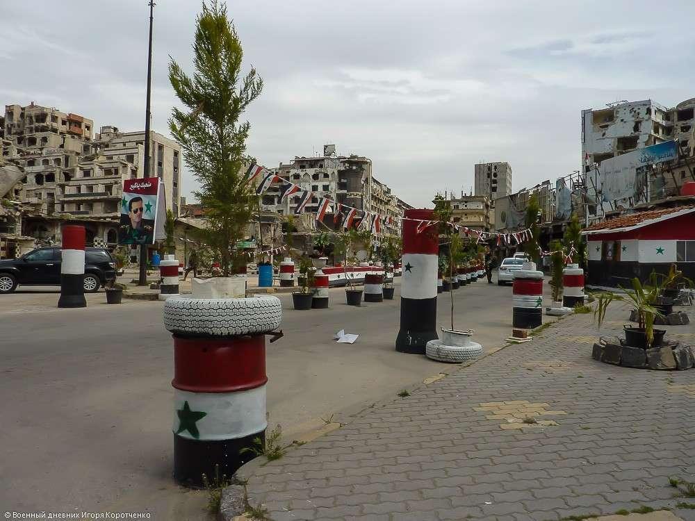 Хомс 7