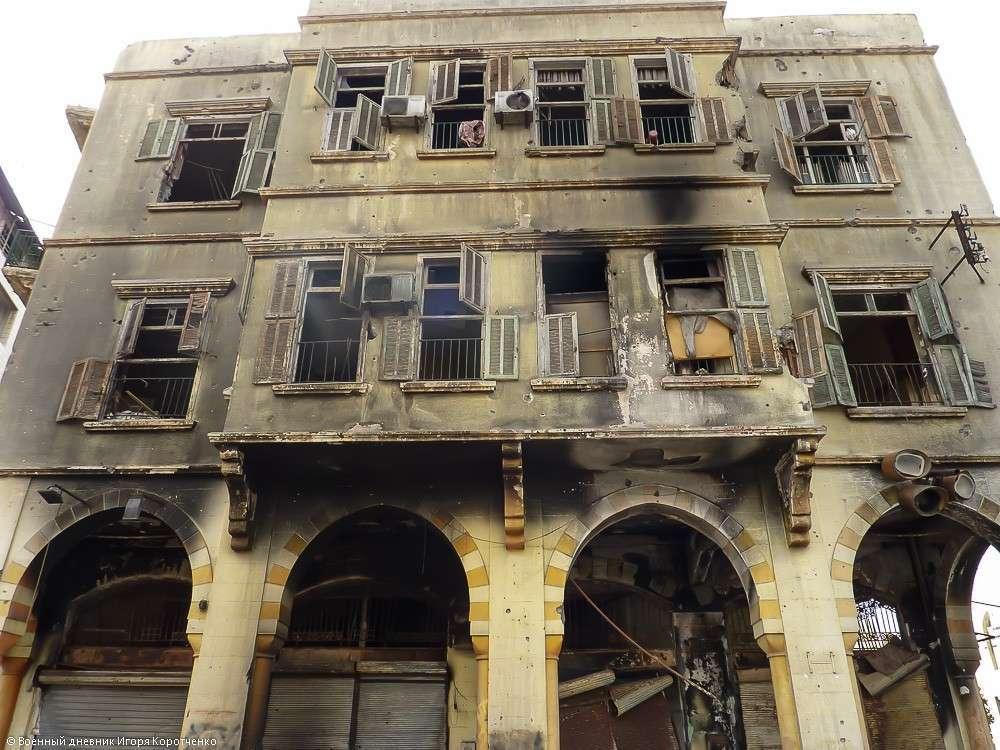 Хомс 8