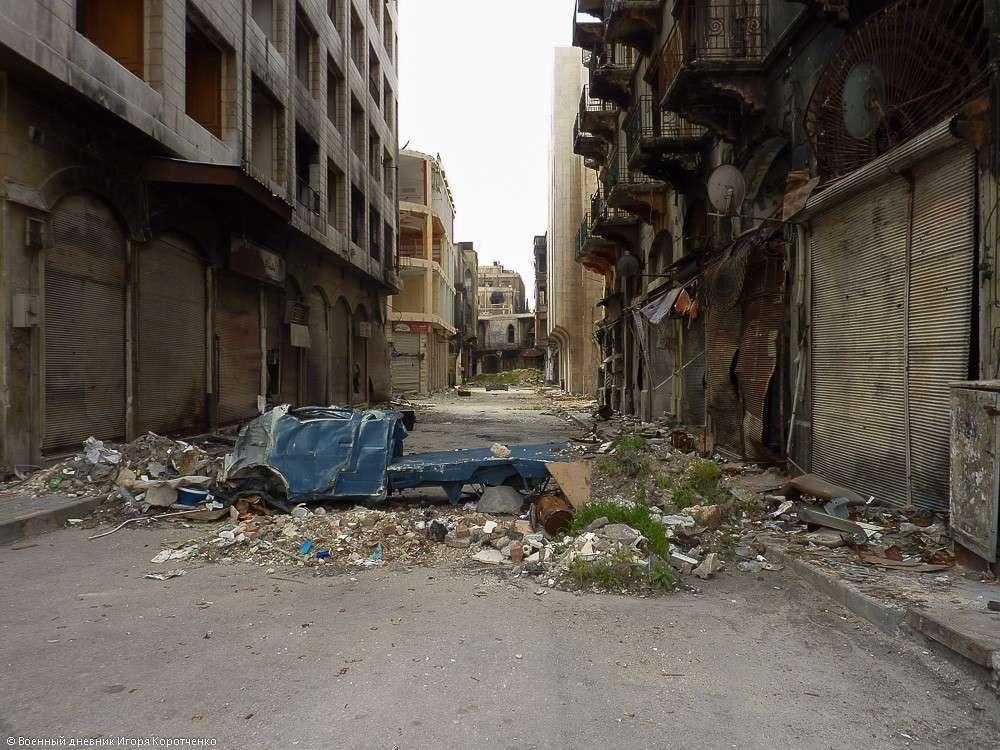 Хомс 9