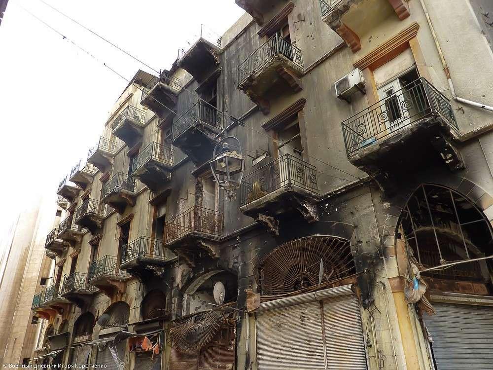 Хомс 10