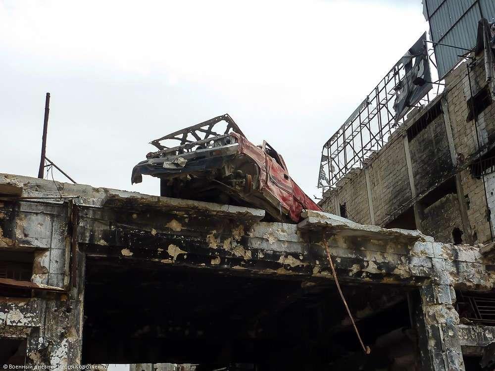 Хомс 11