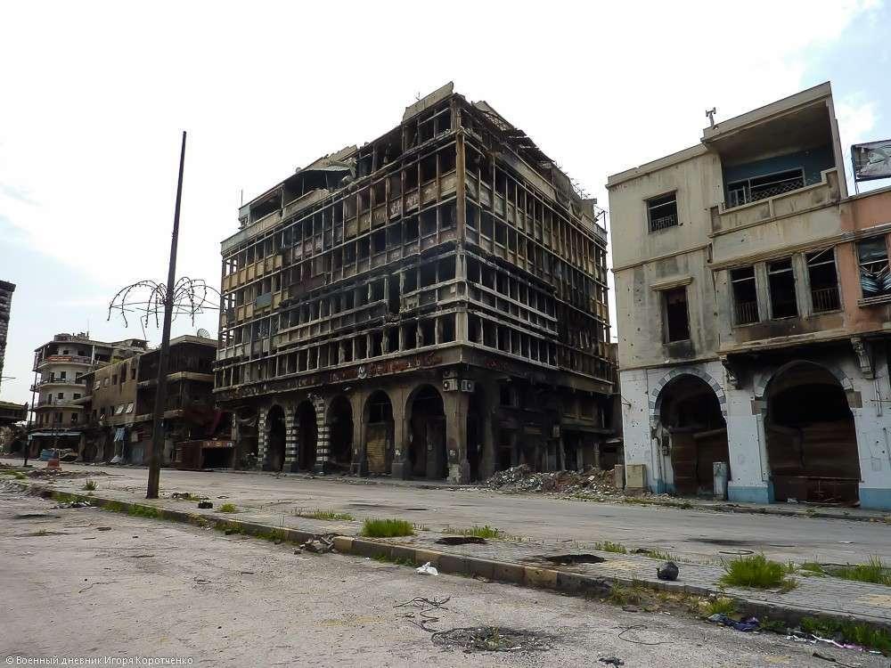 Хомс 13