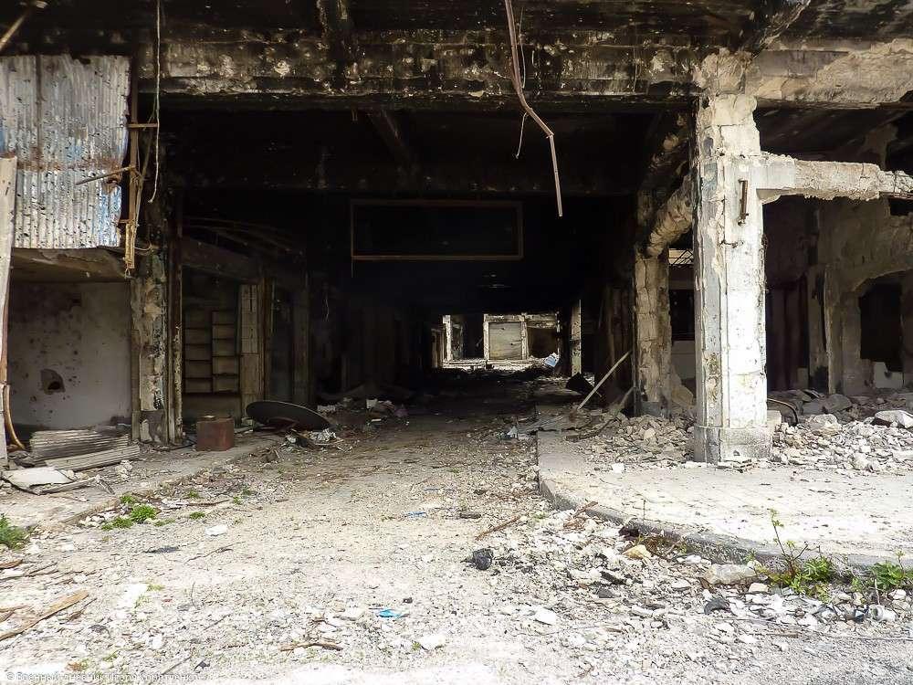 Хомс 15