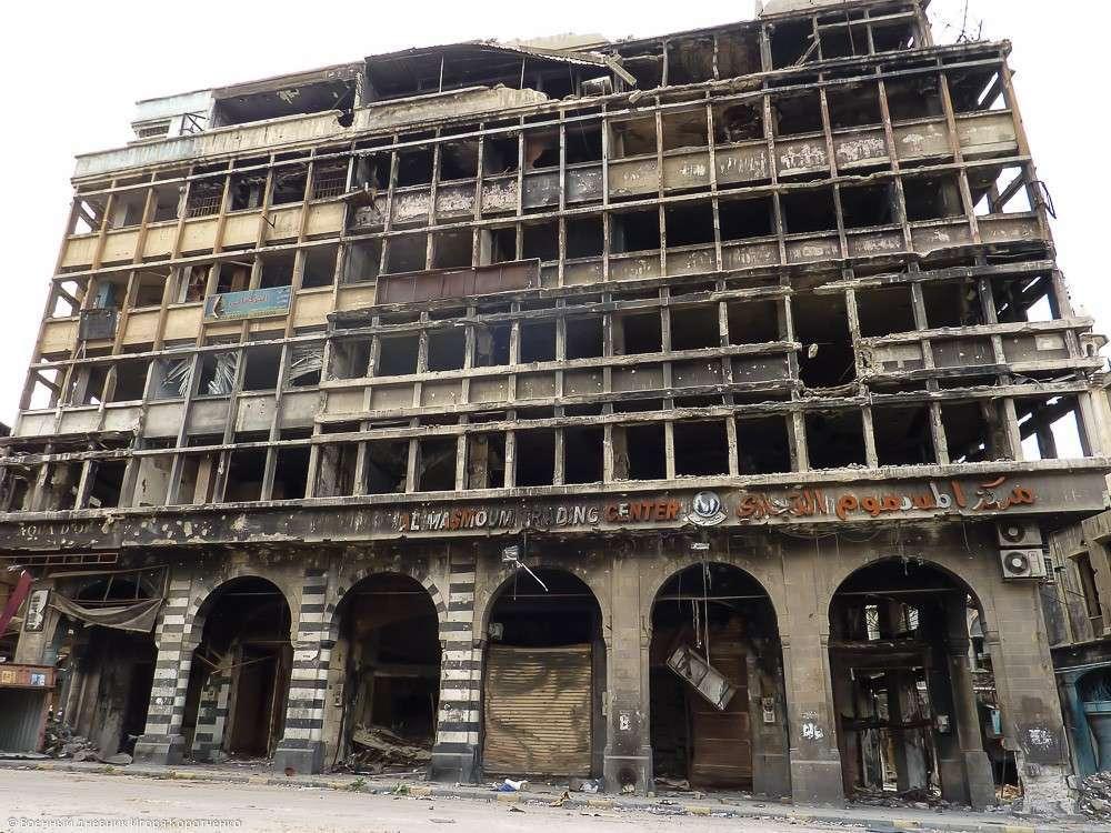 Хомс 16