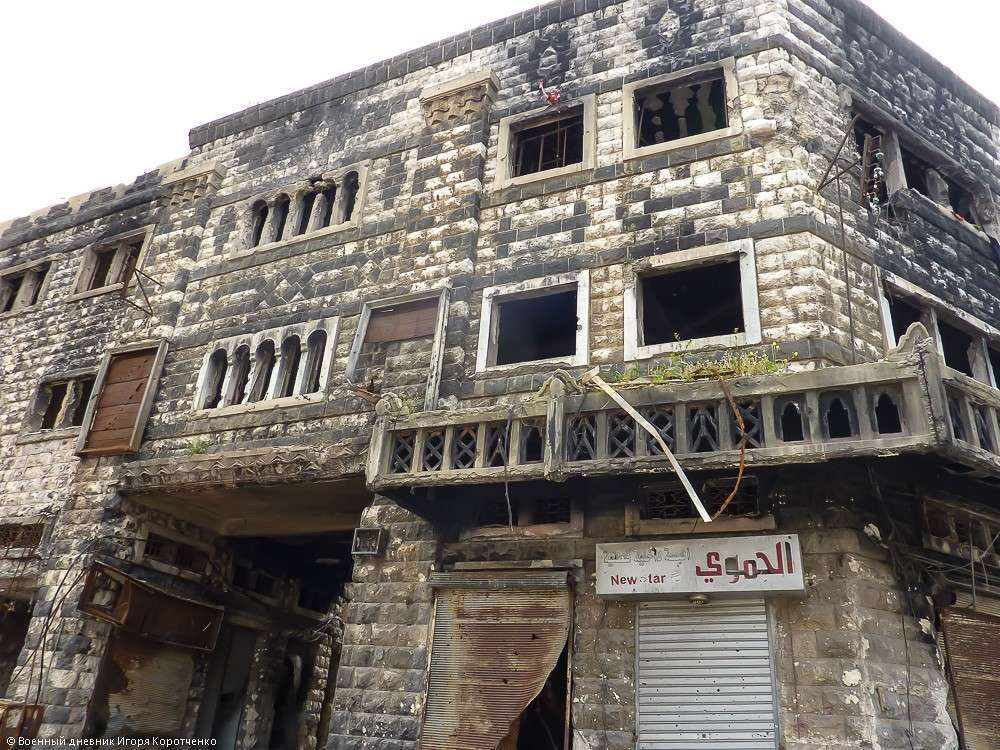 Хомс 19