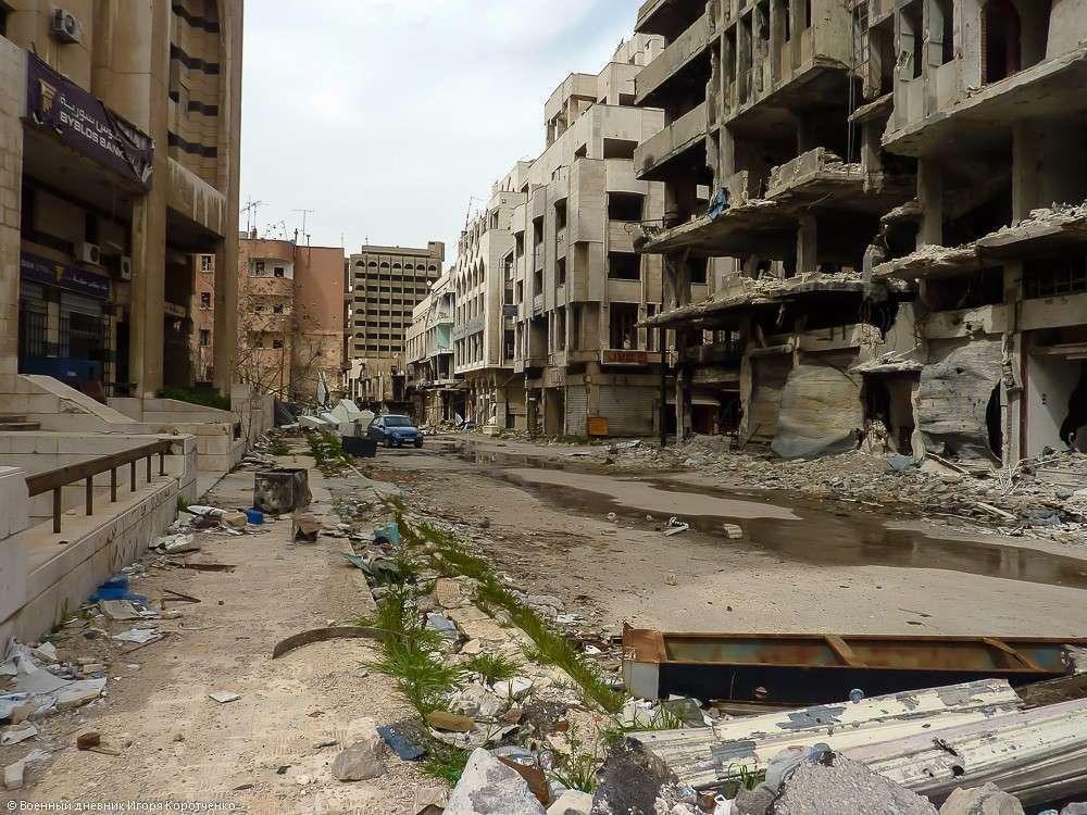 Хомс 46