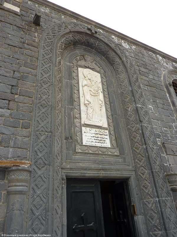 Церковь Пояса Богородицы (на арабском она называется Ум аль-Зуннар) в Хомсе 2