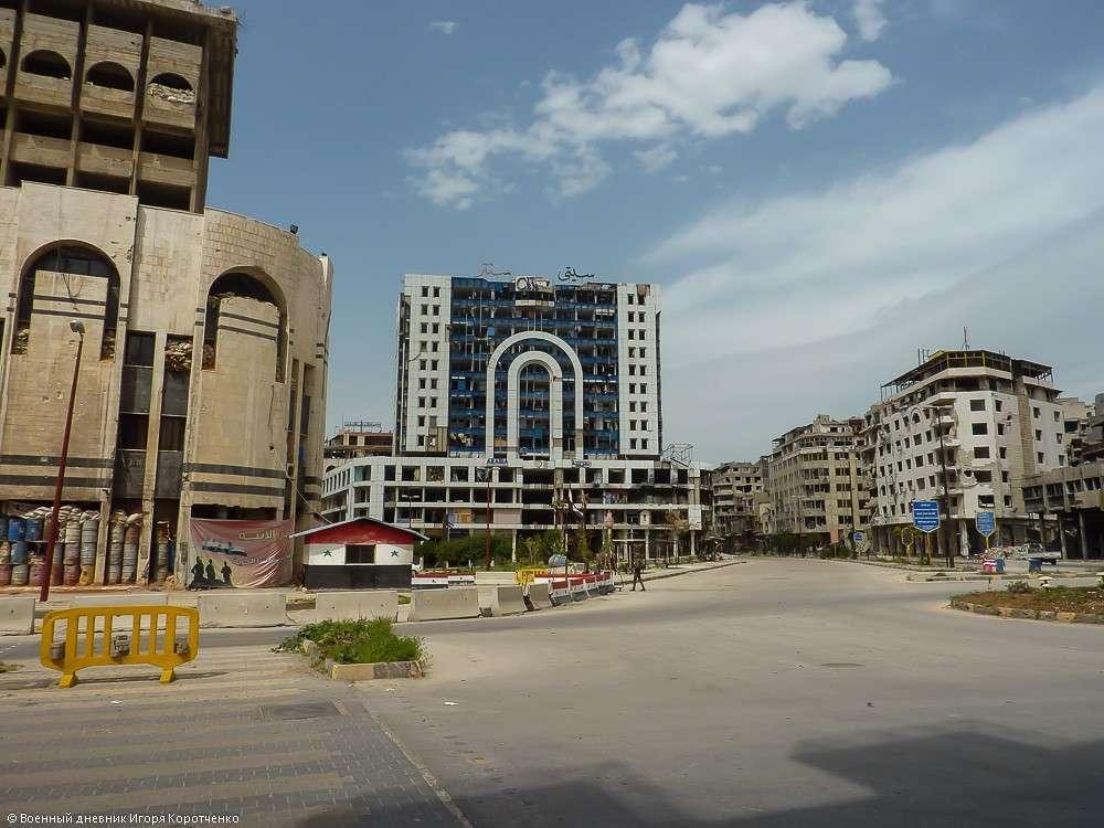 Хомс 1