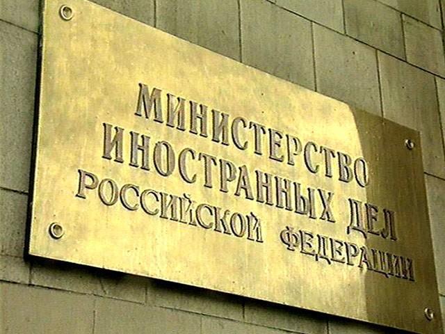 МИД РФ отреагировал на «коллективный русофобский психоз уходящего Европарламента»