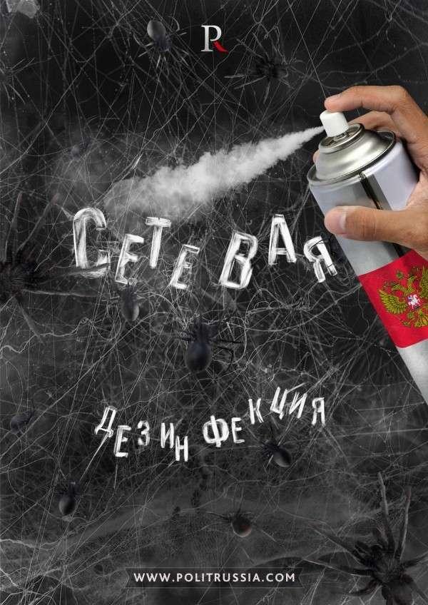 Кремль строит цивилизованный, суверенный Интернет