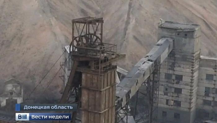 Донбасс пытается восстановить свою разбитую экономику