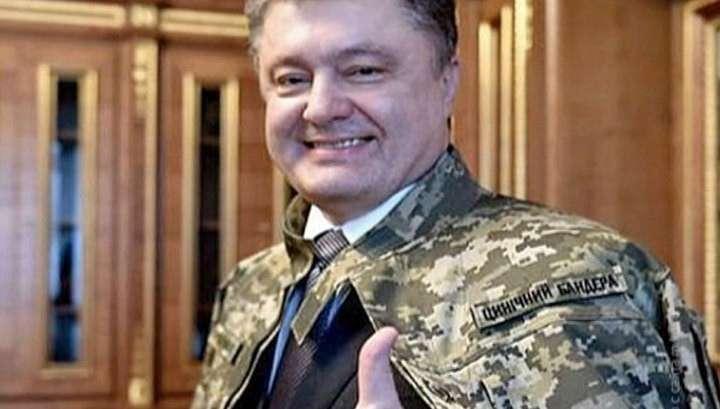 Сионистская мафия истребляет украинцев руками Вальцмана и остальных жидо-укров