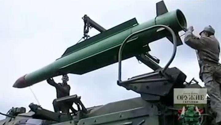 Голландия упрямо ищет след российской ракеты, которая не сбивала Боинг