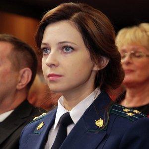 Поклонская достанет всех, кто избивал крымчан на Майдане