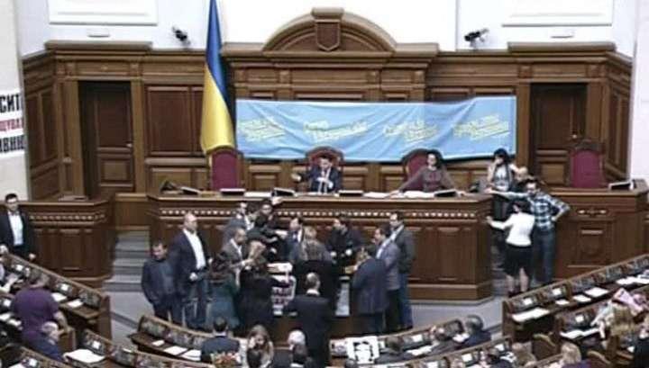 Укро-депутаты требуют отстранения жидо-кролика Украины Сени Яценюка
