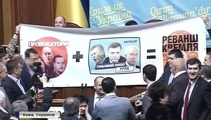 В Киеве началась война за кресло премьера