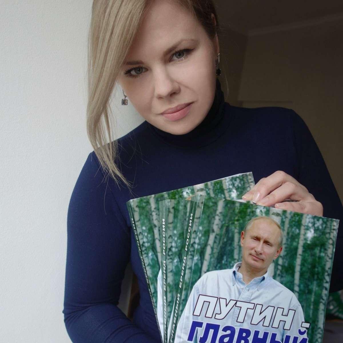 В Донецке издали книгу «Путин - главный бренд России»