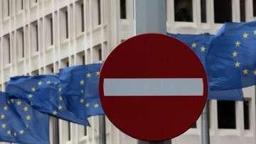 Флаги Евросоюза возле штаб-квартиры Еврокомиссии в Брюсселе, Бельгия. Архивное фото