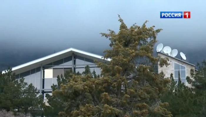 В Крыму начинают продавать бывшее имущество Бени Коломойского