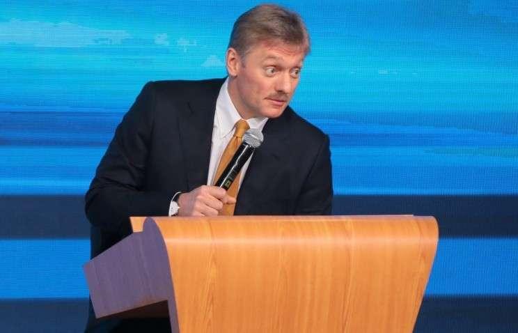 Песков: расширение НАТО будет представлять серьёзную угрозу для России
