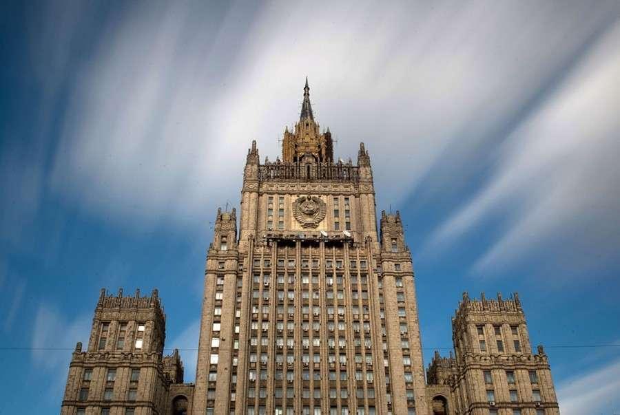 Ответ российского МИД на русофобскую истерию в США