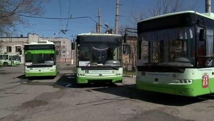 В Луганске восстанавливают транспортную систему