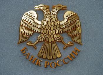 Центральный Банк России нанёс очередной удар по спекулянтам. Впереди контрольный