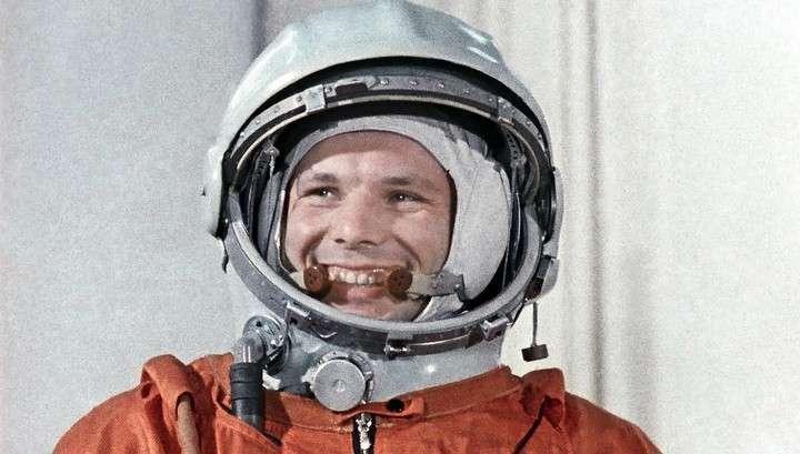 Ура Гагарину! Сегодня День Космонавтики