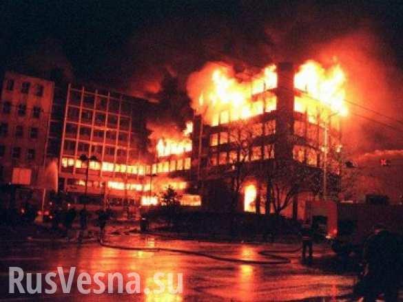 США начали войну против России и Сербии