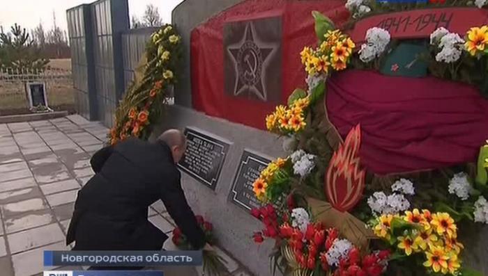 Владимир Путин побывал на месте «долины смерти»