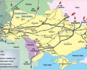 Россия не будет продлевать договор с Украиной на транзит газа в Европу