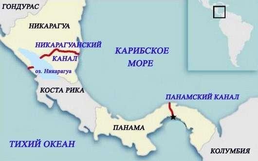 Россия и Китай построят конкурента Панамскому каналу — в Никарагуа
