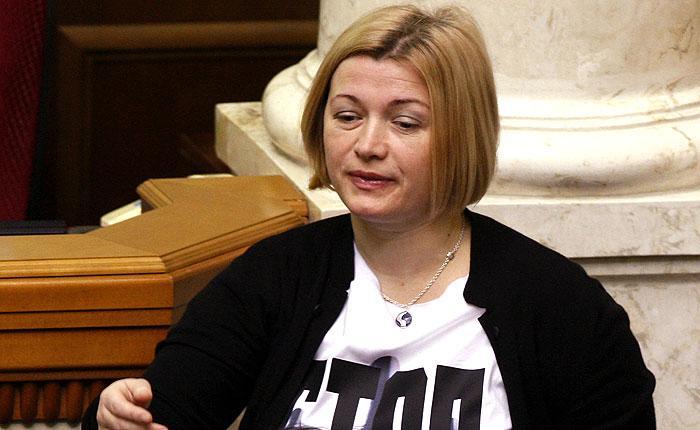 Безвизовый режим Ирины Геращенко и других подружек