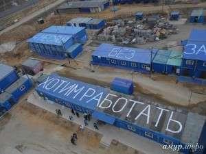 Письмо Путину, пока крышу не унесли