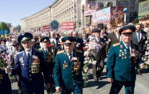 Киевские ветераны Великой Отечественной войны что не позволят отобрать у них День Победы