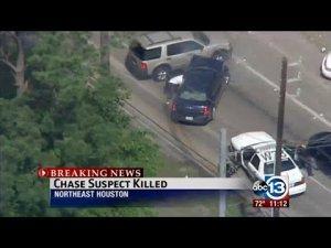 Полицейские в Хьюстоне убили ещё одного безоружного человека