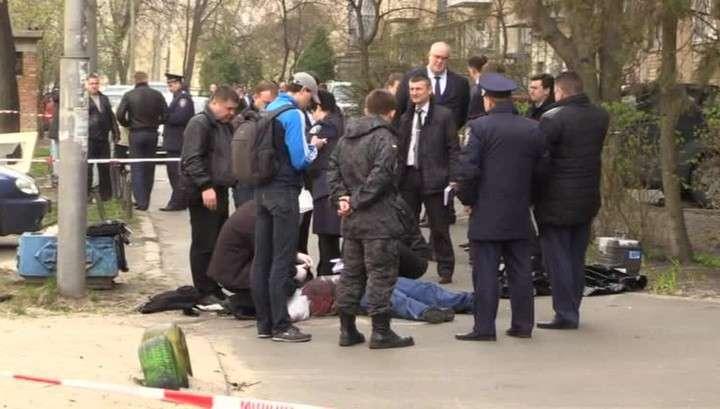 Украинские политики высказались об убийстве Олеся Бузины