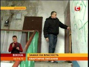 Укро-карателей поймали на мародёрстве и грабежах
