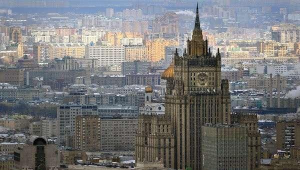 Вид на здание МИД РФ. Архивное фото