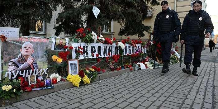 «Шустер Live»: 70% украинцев не верят, что к смерти Олеся Бузины причастна ФСБ