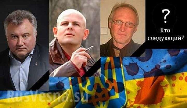 На Западе наконец-то увидели, что такое свобода слова «по-украински»