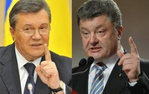 Странный путь Украины в евродемократию