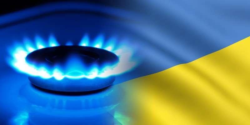 Киев лихорадочно запасается российским газом