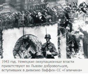 Истории от Олеся Бузины: СС «Галичина» против Украины