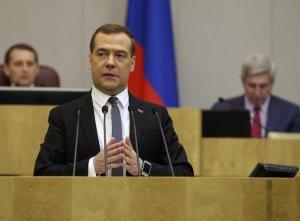 Дмитрий Медведев отчитывается в Госдуме о работе правительства (прямая трансляция)