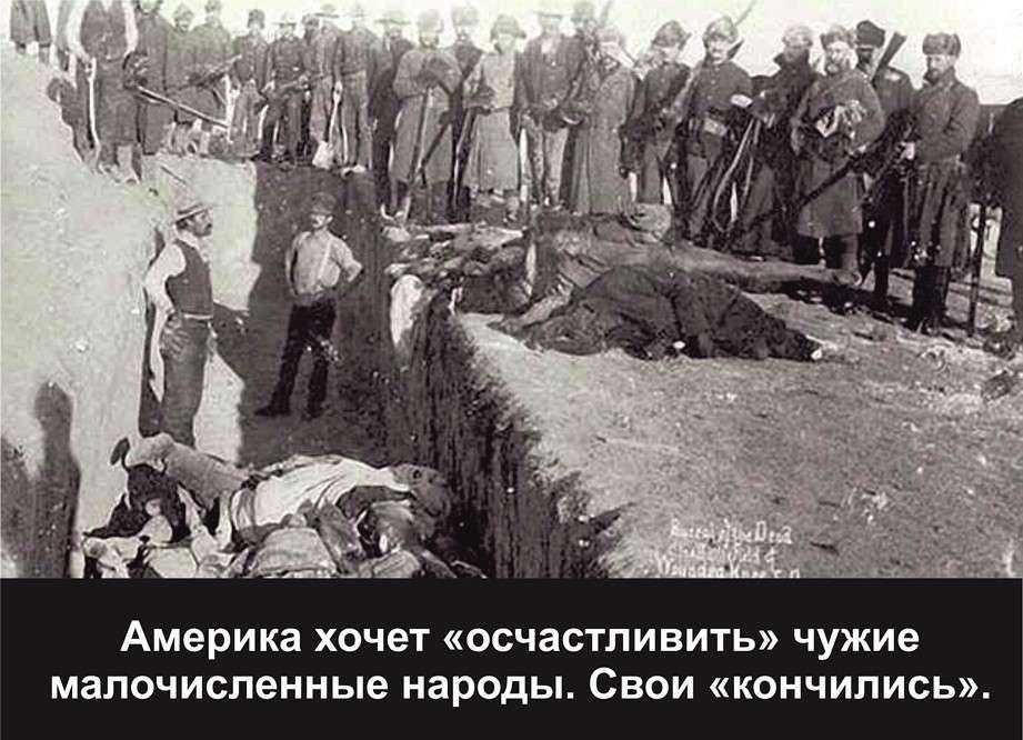 Пиндосы хотят оттяпать Ямало-Ненецкий Автономный Округ и ХМАО