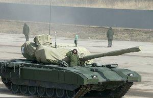 Минобороны РФ не стало снимать брезент с «Арматы» для первых официальных фото