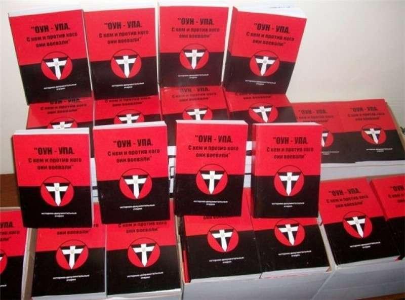 В Луганске обнаружен огромный склад фашистских книг из Канады