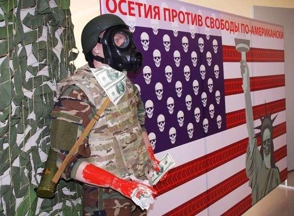 Во Владикавказе открылся «Музей преступлений США и НАТО»